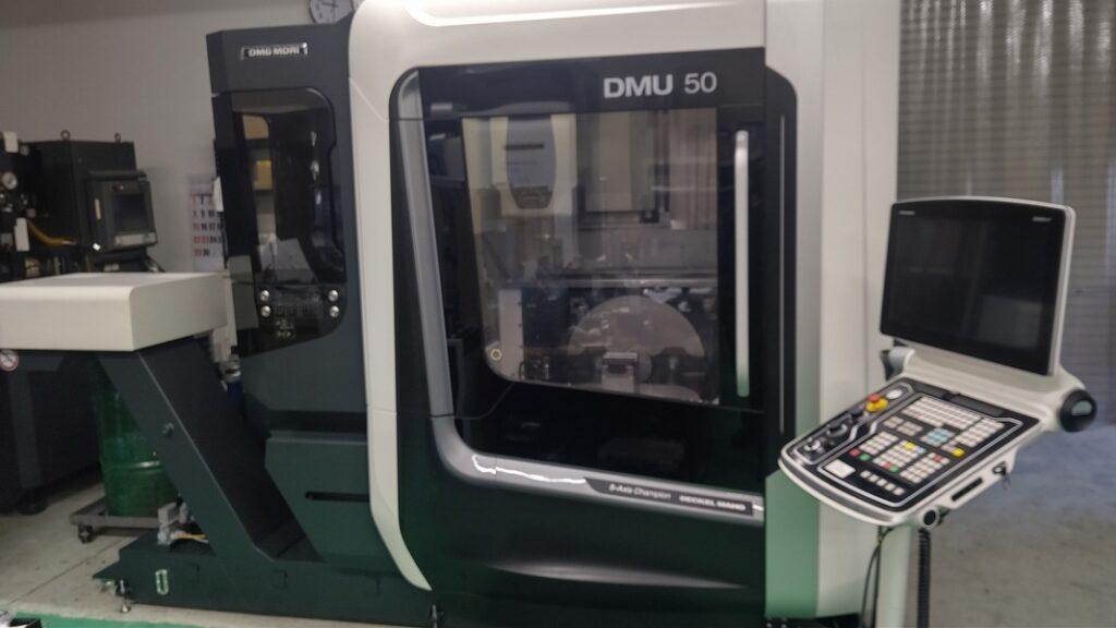 DMG MORI  5軸加工機DMU50